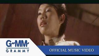 ดอกราตรี - Endorphine【OFFICIAL MV】