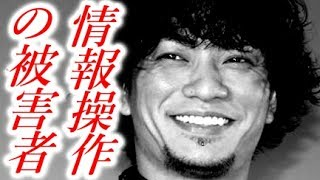 【衝撃】元KAT TUN田中聖の薬物逮捕は仕組まれてたwwwメディアはやはり… 田中彗 検索動画 22