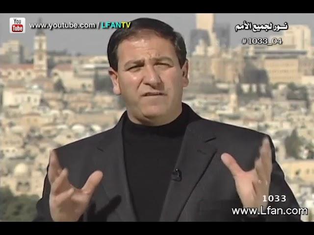 1033-4 بماذا يتميز دخول المسيح الانتصاري إلى أورشليم؟