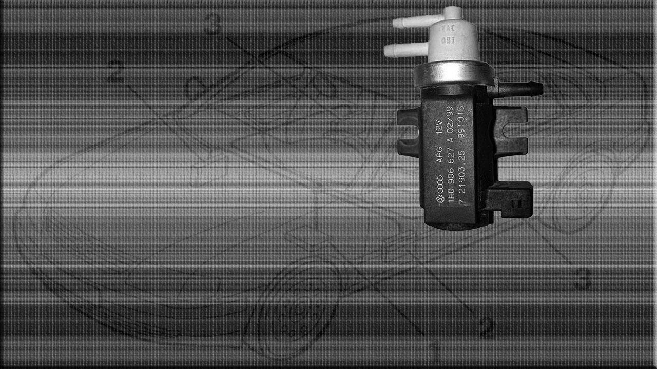 клапан N75. пропадает тяга,