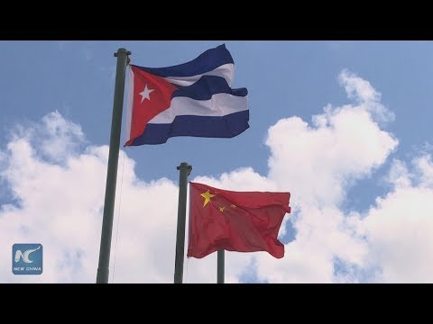 Cuban solar park, Chinese technology!