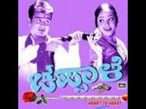 Full Kannada Movie 2005 | Chappale | Sunil Rao, Richa Pallod, Vijay.