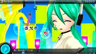 Project DIVA F 2nd EDIT PLAY Redial 8 PERFECT