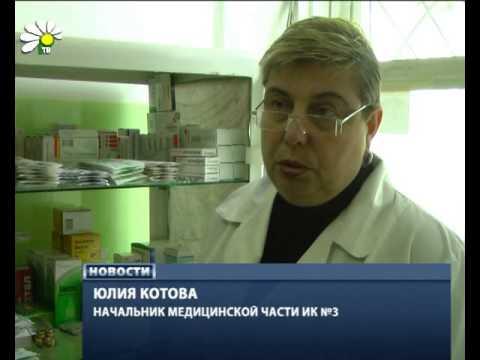 Пути заражения туберкулезом / Туберкулез / Инфекции