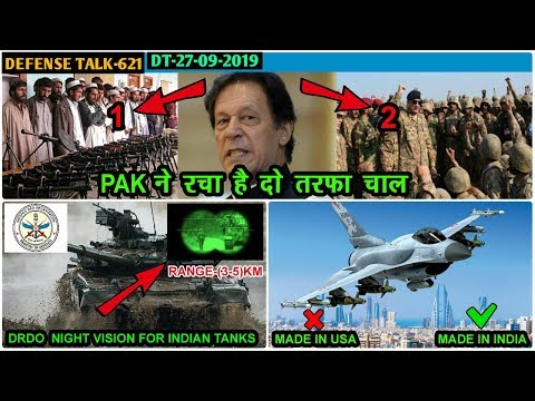 Indian Defence News:PAK Secret Mission,DRDO night Vision for T-90 & T-72 tanks,F-16 wings in India