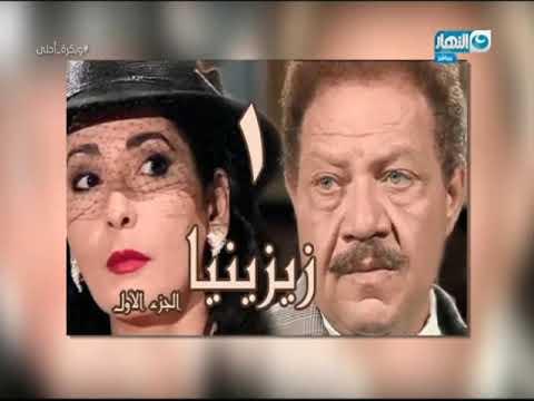 و بكرة احلى | تعظيم سلام لأشهر كاتب مسلسلات في مصر و الشرق الأوسط اسامة انور عكاشة