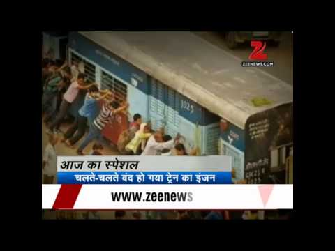 Passengers push start narrow gauge train in Gwalior!