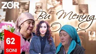 Bu Mening Onam 62-soni Farzandiga ishonmagan ona endi armonda  (18.03.2019)