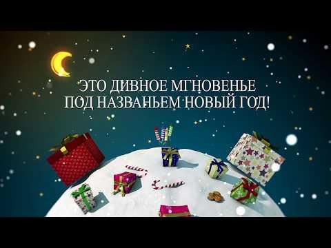 футаж Открытка  новогодняя