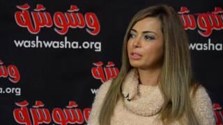 بالفيديو.. داليا مصطفي:'غصبوني علي الجزء الثاني من العصيان والكبريت الأحمر كان 30 حلقة '