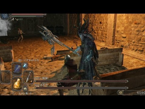 dark souls 2 how to get to brightstone cove boss