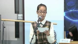 保良局主辦第四屆全港小學校際辯論賽初賽五