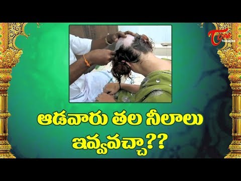 Can Women Offer Tonsure?