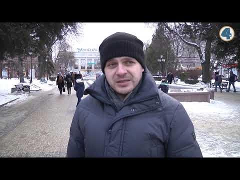 TV-4: Кабмін увів зміни щодо оплати за роботу ОСББ