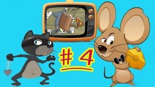 Воришка Мышка SPY mouse #4 Мышка как Воришка Боб  Играем в мультяшную игру