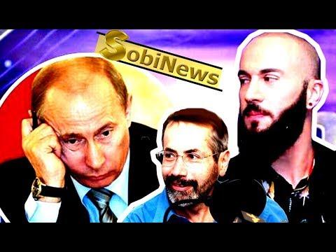 Радзиховский: Отомстит-ли Путин Габуния? Россия Vs Грузия. Какие будут последствия? SobiNews