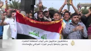 متظاهرون عراقيون بالمنطقة الخضراء ينددون ببطء الإصلاحات