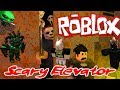 DEATH TO ALL | THE SCARY ELEVATOR | ROBLOX