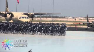 فيديو| بروفة عرض حفل تخرج طلاب الكلية الجوية