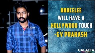 GV Prakash at Brucelee Press Meet |