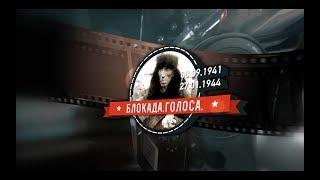 5 минут воспоминаний о Великой Отечественной войне