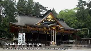 大崎八幡宮 Oosaki Hachimangu (平成24年5月17日)