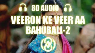 Veeron Ke Veer Aa || 8D Music || Trap 8D Chords || Official Video