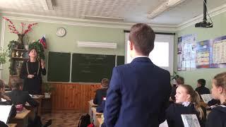 видео урока русского языка в  7 классе