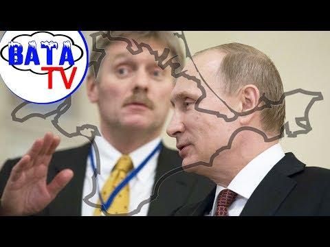 Как Песков нес пургу, а Путин ничего не понял