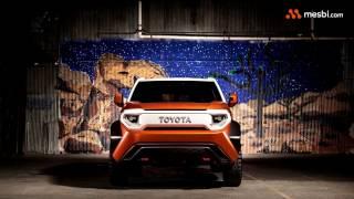 Toyota FT-4X Сoncept: Внедорожник для самых отважных.
