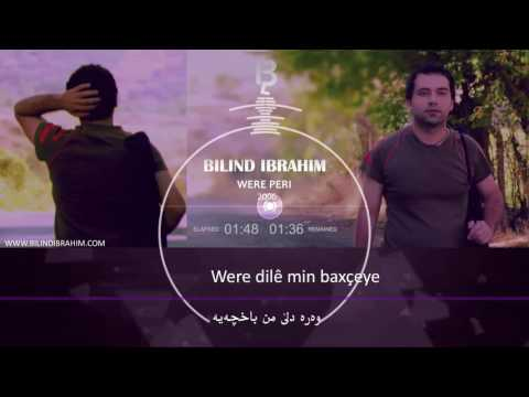 Bilind Ibrahim - were peri - وه ره به رى