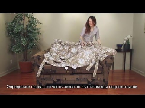 Чехлы на диваны кровати Диваны кровати IKEA