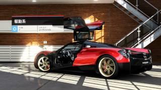 Forza5 パガーニ ウアイラ