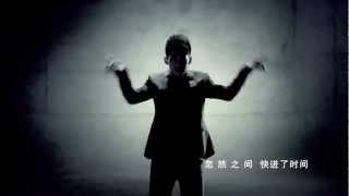 蘇醒-忽然之間(完整版MV)