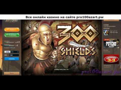 Казино Вулкан Бонус Игровой автомат вулкан онлайн бесплатно Бонусы и промо код в игровые автоматыиз YouTube · Длительность: 3 мин11 с