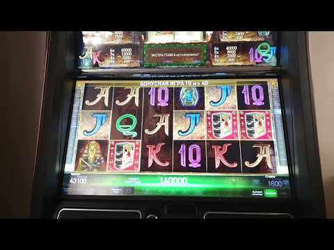 🔥🔥🔥Landbase Casino Book Of Ra 6 Mega Big Win Big Bet💎💎💎