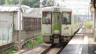 八高線キハ110系 倉賀野駅発車 JR East Hachikō Line KiHa110 series DMU