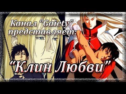- смотреть аниме онлайн, AMV, читать свежие