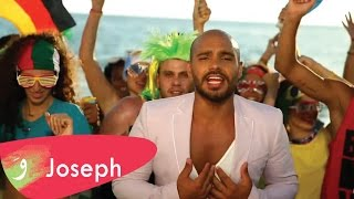 Joseph Attieh - Helwa (Official clip) / جوزيف عطيه - حلوة