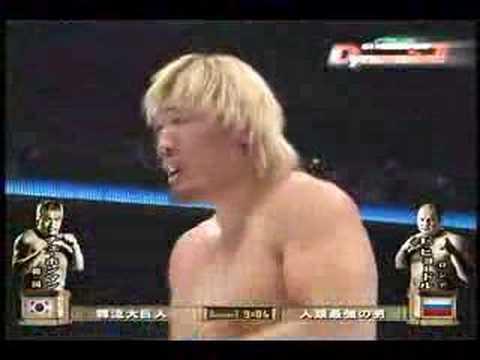 YARENNOKA Fedor Emelianenko vs Choi Hong-Man Fight Pride MMA