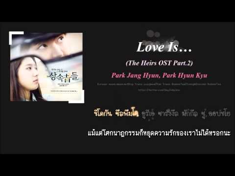 Karaoke ThaiSub] Park Jang Hyeon & Park Hyeon Gyu (Bromance)   Love Is    (The Heirs OST Part 2)