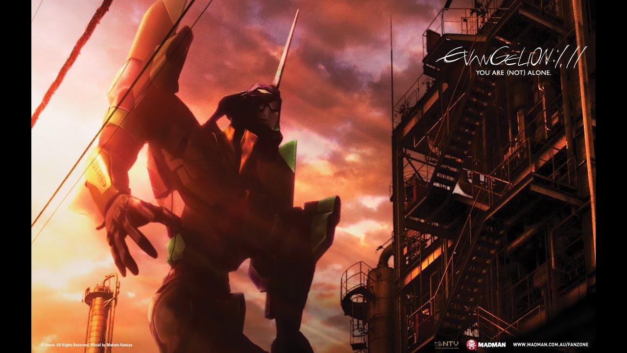 Evangelion 1.11 German Stream