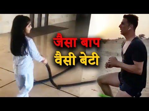 Akshay Kumar's daughter