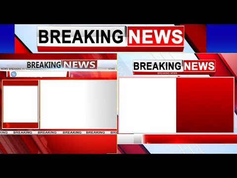 Breaking News graphics | Breaking 3D Graphic