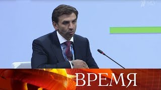 Возбуждено уголовное дело в отношении бывшего министра открытого правительства РФ Михаила Абызова.