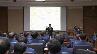 역사인문 리더십 (현대중공업) 1