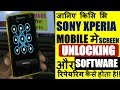 100% working method for Sony xperia Password Unlock | Software repairing |Flashing any Sony mobile|