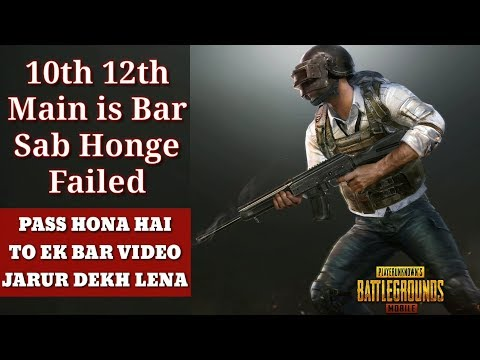Beware:Pubg Can Be The Cause Of Your Failure In Board Exams | Motivation | My Board Exam Story