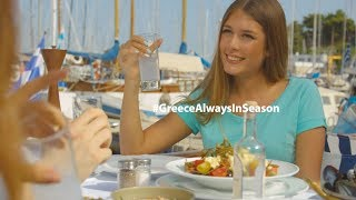Visit Greece | Flavourful Season