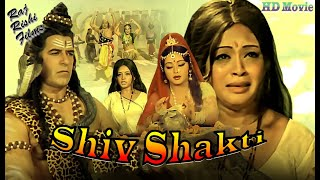 Shiv Shakti Hindi Full Devotional Movie  | Dara Singh, Jayshree Gadkar, Shashi Kapoor